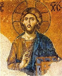 Christ Pantocrator (Deesis mosaic detail)