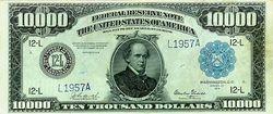 Series 1918 $10,000 bill, Obverse