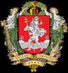 Stema Vilnius