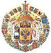Stemma dell'Impero russo