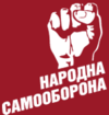 People's Self-defence logo.png