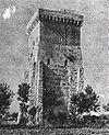 Torre di capodiferro Cartolina.jpg