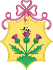 Coat of Arms of Sarah Ferguson.svg