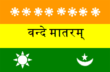 Kalkata – vlajka