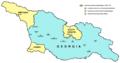 Georgian soviet republic1957 1991.png