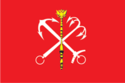 San Pietroburgo – Bandiera