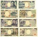 四種不同面額的紙鈔