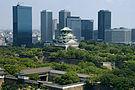 Osaka Castle 03bs3200.jpg