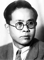 1938 Chinese Comintern Ren Bishi.jpg