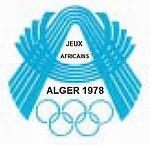 3rd All-Africa Games - logo.jpg