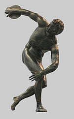 Greek statue discus thrower 2 century aC.jpg