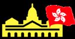 Hong Kong Legislative Council Election Logo.png