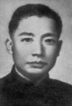 Mao Renfong3.jpg