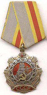 Order of Labour Glory 1st.jpg