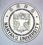 SJTU emblem 1926.jpg