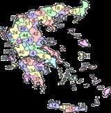 Prefekturer i Hellas
