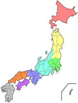 Regions and Prefectures of Japan 2.png