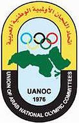 Uanoc-logo.jpg