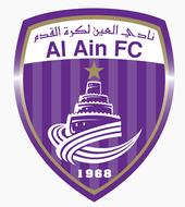 Al Ain FC new logo.png