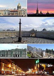 In senso orario partendo dall'alto a sinistra: Cattedrale di Sant'Isacco, la fortezza di Pietro e Paolo, la Piazza del Palazzo con la colonna di Alessandro, Peterhof, la Prospettiva Nevskij e il Palazzo d'Inverno.