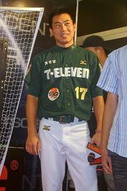 2008LeisureTaiwan Day2 ESPN Yueh-ping Lin.jpg