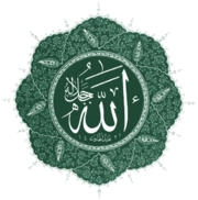 Allah-eser-green.png