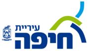 """הסמליל הממותג """"עיריית חיפה"""", 2011-2010"""
