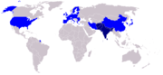 Localização dos membros da SAARC no mundo.