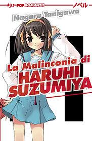 Copertina dell'edizione italiana del primo volume