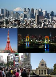 Tokyo – Veduta