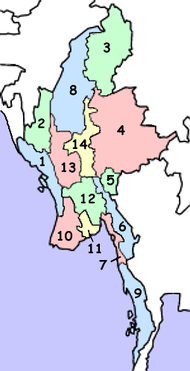 Myanmar-Divisions and States.png
