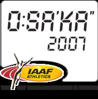 2007年世界田徑錦標賽