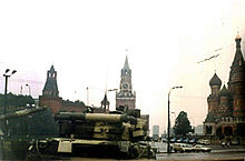 Tanks in Red Square during 1991 Soviet coup d'etat attempt