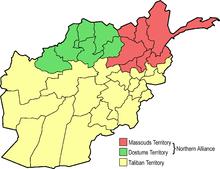 1996afghan (1).png