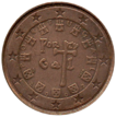 1 centime Portugal.png