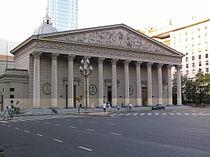 La Catedral Metropolitana fue el primer templo católico construido en la ciudad
