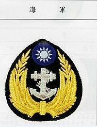 海軍帽徽.JPG