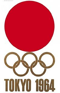 1964-tokyo.jpg