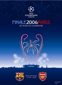 2006 UEFA Champions League Final logo.png