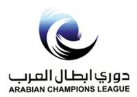 Arab-champions-league.png