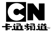 卡通頻道台徽