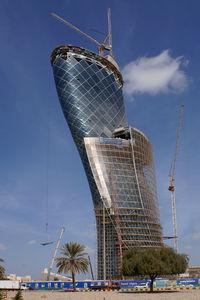 Capital Gate Abu Dhabi 001.JPG