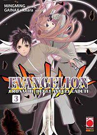 Copertina italiana del terzo volume del manga.