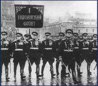 First ukrainian front.jpg