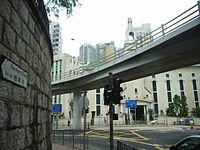 HK Bonham Road 84.jpg