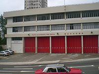 HK Pok Fu Lam Divisional Fire Station.JPG
