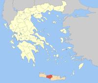 Lage der Präfektur Rethymno (1915–2010) innerhalb Griechenlands