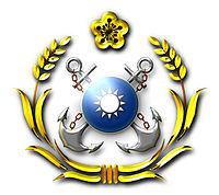 Republic of China Navy Logo.jpg