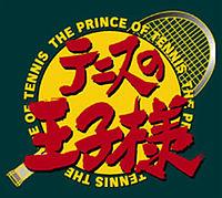Tennisprince.jpg