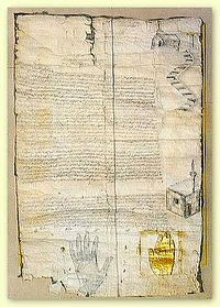The Patent of Mohammed.jpg